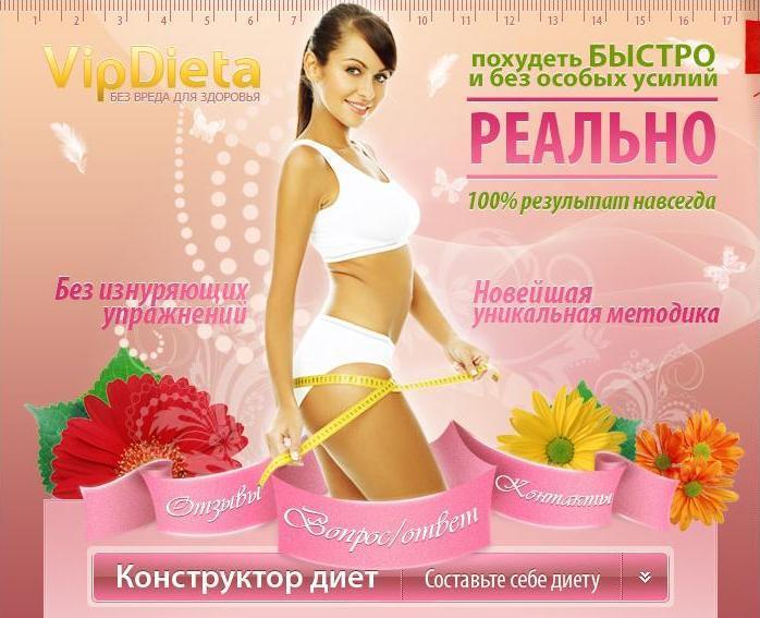 кремлевская звезды диета
